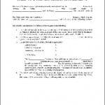 Sale Agreement Form